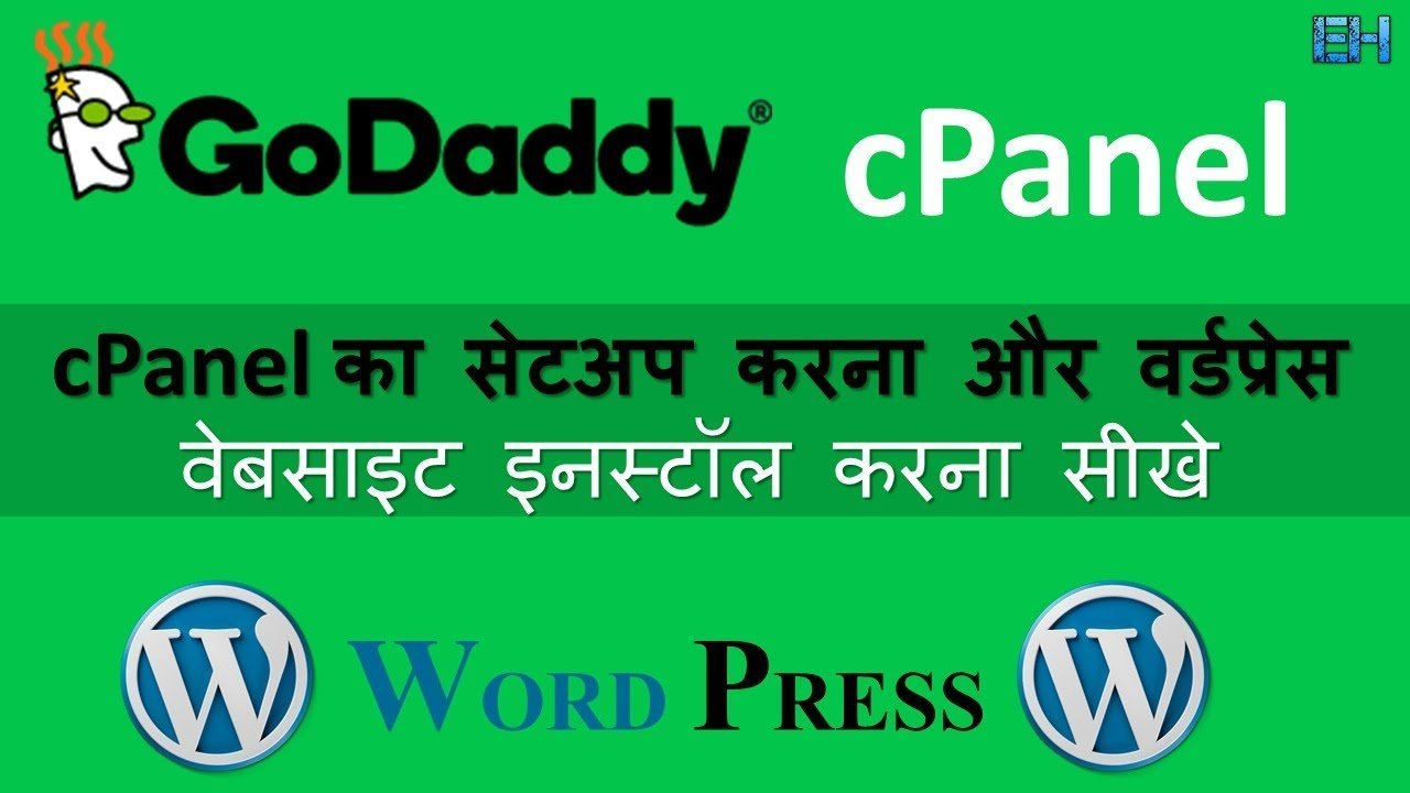 how to setup godaddy cpanel in hindi and wordpress installation step by step